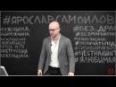 Инструкция по применению 2 ой день Ярослав Самойлов