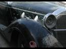 Забытый автомобиль Гитлера