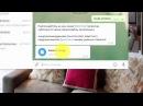 Установка программы Telegram на компьютер Windows и ее русификация