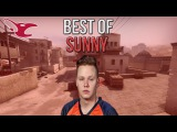 CS:GO - BEST OF suNny (New Mousesports Player)