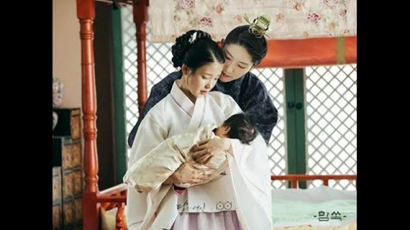 [ SPECIAL EPISODE ] Moon lovers - scarlet Heart : Ryeo 달의 연인-보보경심 려 Lee Joon Gi IU
