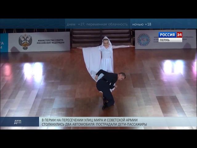 Лучшая пара России в европейском секвее
