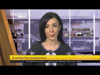 Електричка-рукавичка Львів-Мостиська. ПравдаТУТ Львів