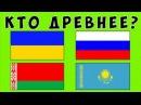 Москва, Киев, Минск, Астана ФОТО 20 и 21 века
