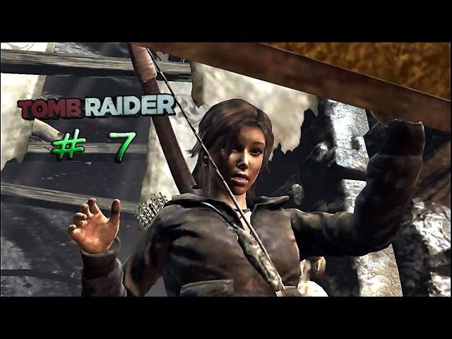 ЗАЛ ВОЗНЕСЕНИЯ - Tomb Raider 7