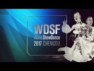 Ferdinando Lamberti - Valentina Minervino, ITA   2017 World ShowDance STD
