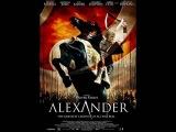 Принцесса Тысячи Роз (Александр)Неизданный Саундтрек - Вангелис