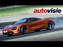 Autovisie Vlog Eerste testnotities McLaren 720S 2017