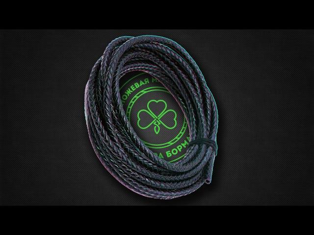 057.How to Make Round Braid - Плетем круглый кожаный шнур для темляка