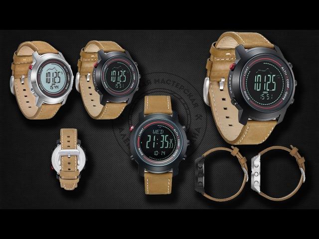 060.Spovan MG01 - часы для альпинистов, выживальщиков, рыбаков, охотников и т.д.