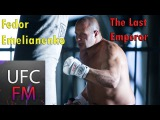 FEDOR EMELIANENKO  Fight Highlights  UFC FM