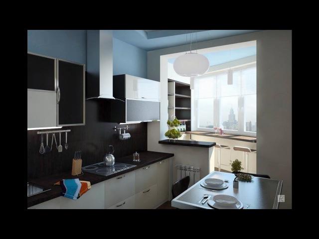 Маленькая кухня с балконом идеи дизайна для ремонта