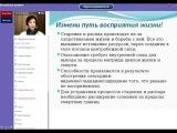 Ольга Комарова Многомерное Омоложение