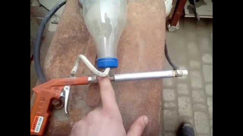 Обзор на самодельный пескоструйный пистолет.Работа над ошибками./Handmade sandblasting gun.