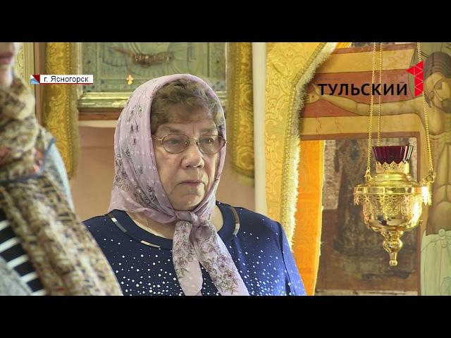 В Ясногорский храм прибыли частицы мощей Святого Спиридона Трими-фунтского