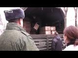 Донецк: передача средств переливания крови для гражданских медучреждений