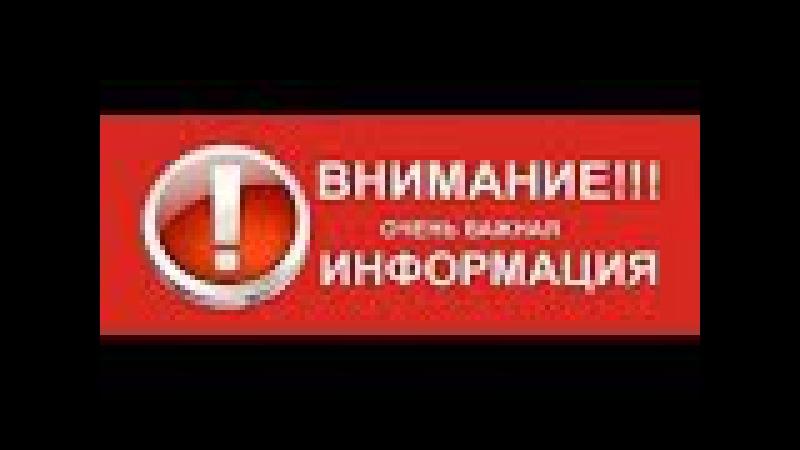 Совещание 14 августа в администрации с участием Кировского прокурора по карьеру у о. Долгое