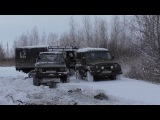 УАЗы, Нива и Pajero зимний offroad