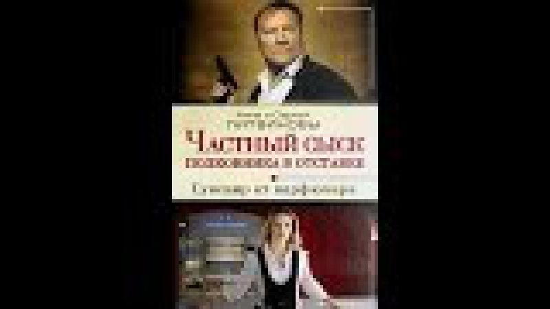 Частный сыск полковника в отставке 7 серия Детектив