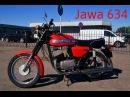 Мотоцикл Ява 634 / Jawa 634 / Jawa / «Вандерер» Wanderer