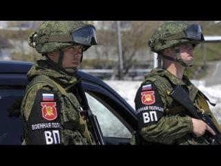 (18+) Сирия батальон Российской военной полиции.Syria, the Russian police,