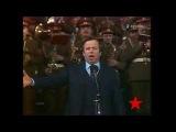 Юрий Богатиков - Мы советский народ (1983)
