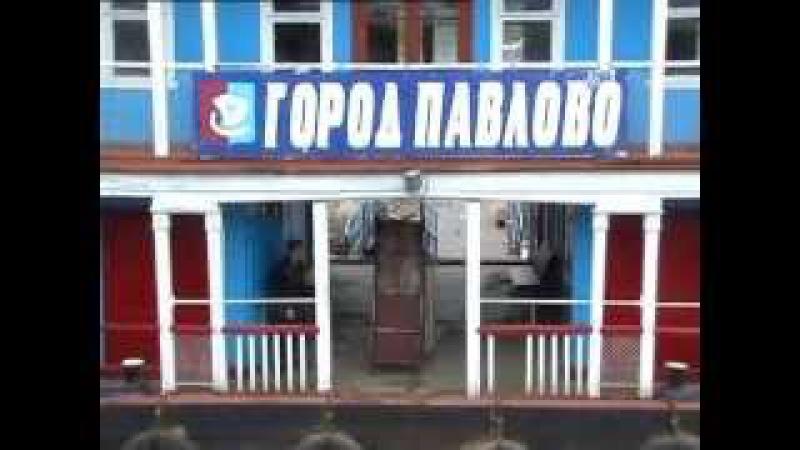 Круиз по реке Оке на теплоходе Василий Чапаев 20.05.2013-27.05.2013