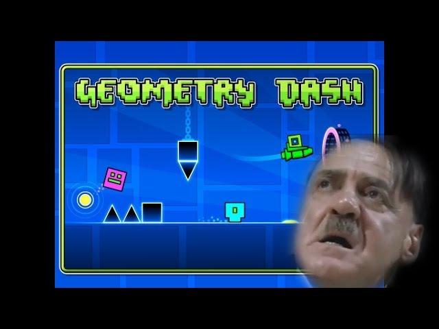 Гитлер играет в GEOMETRY DASH