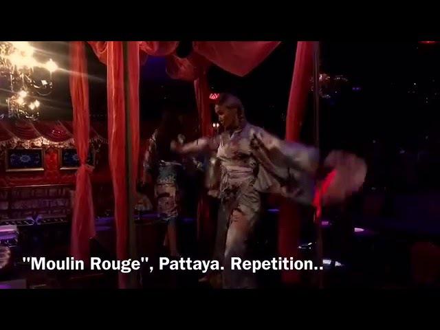 Moulin Rouge Walking Street Pattaya Thailand 51