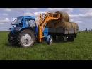 ♘㋡★МТЗ 82Л Погрузка Рулонов Сена/ Loading of Rolls of Hay/ Załadunek Bel Siana/Heuballen laden