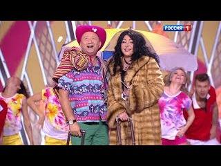 Лолита Юрий Гальцев - Две Звезды (Голубой огонёк-2017)