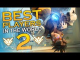 Best Overwatch Players in the World #2