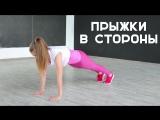 Как похудеть без тренажеров- Интервальная тренировка в домашних условиях [Workout - Будь в форме]