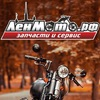 ЛенМото - Запчасти для Мототехники