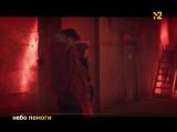Ирина Дубцова - Прости меня - M2