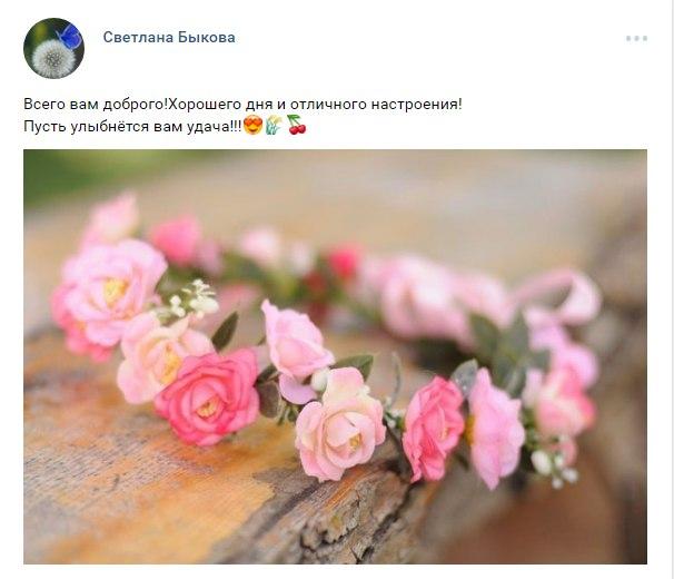 https://pp.userapi.com/c638931/v638931093/530ab/gSUyiFlmoJg.jpg