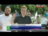 Журналист НТВ получил по лицу в прямом эфире.
