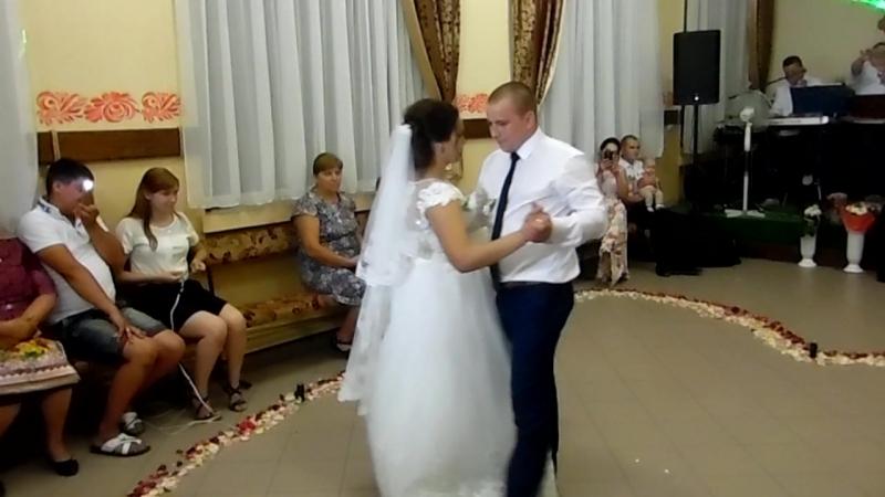 Перший весільний танець молодят ♥♥♥Каті♦Богдана♥♥♥