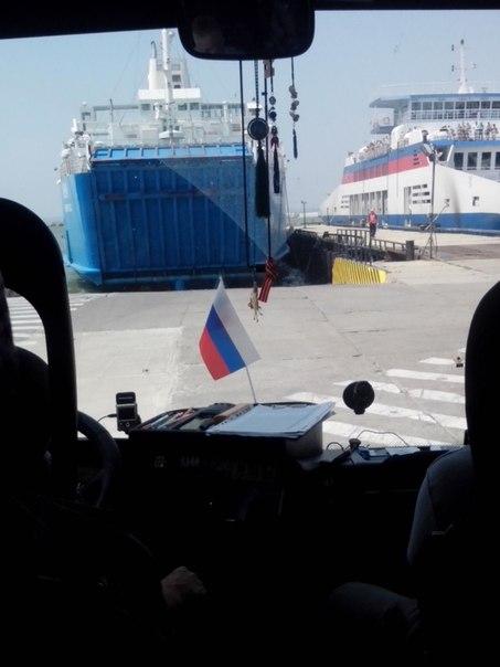 Пором сейчас я поеду на нем , кстати я в Крыму город феодосия - От адм