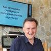 Dmitry Lozenko