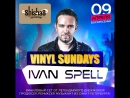9 АПРЕЛЯ - IVAN SPELL (Spb) в Shishas Sferum Bar