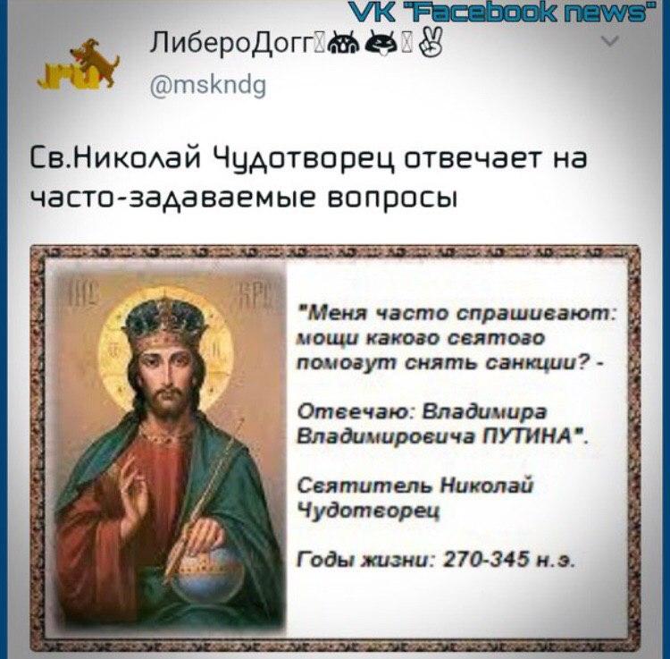 https://pp.userapi.com/c638931/v638931248/4c6ec/Mfk2dznaDEU.jpg