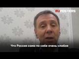 Российский политолог в прямом эфире CNN напомнил об участи Наполеона