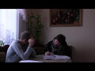 301116 Встреча с дознавателем Зубова-Поляна