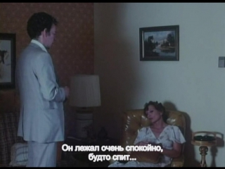 КРОВНЫЕ УЗЫ (1977) - триллер, детектив, криминальная драма. Клод Шаброль