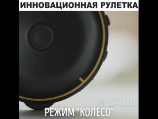 Рулетка высоких технологий))