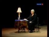 Светлана Николаевна Крючкова читает стихи М.И.Цветаевой