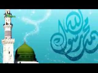 Расскажи о своей любви к Пророку (да благословит его Аллах и приветствует)