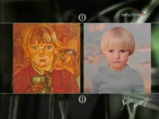 Дети в искусстве. Воображаемый музей Михаила Шемякина