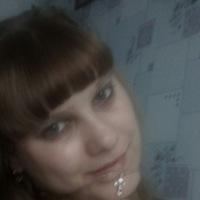 Лена Бычкова
